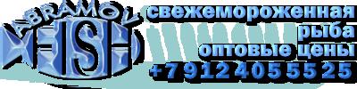 Рыбная продукция в Магнитогорске. ИП Абрамов С.П.